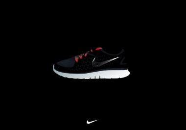 Nike Riada